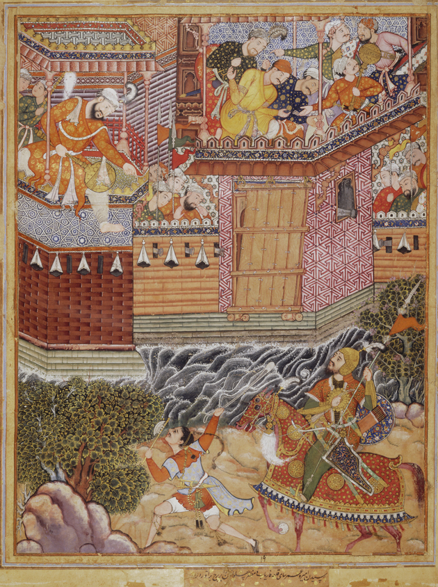Mughal Painting: Power and Piety