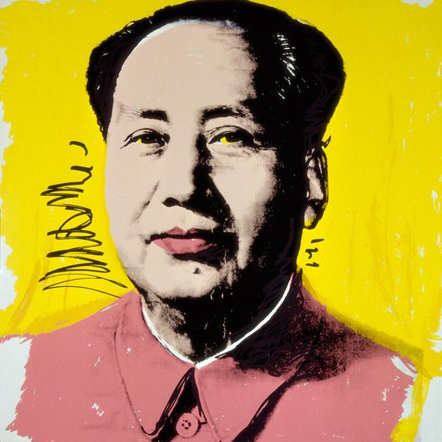 pop departures sam seattle art museum mao tse tung