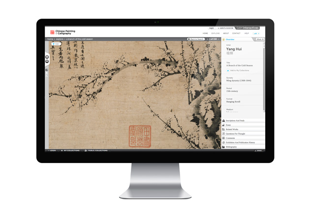 The Online Catalogue of Chinese Painting & Calligraphy